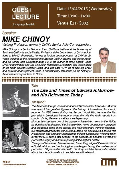 professor-mike-chinoy